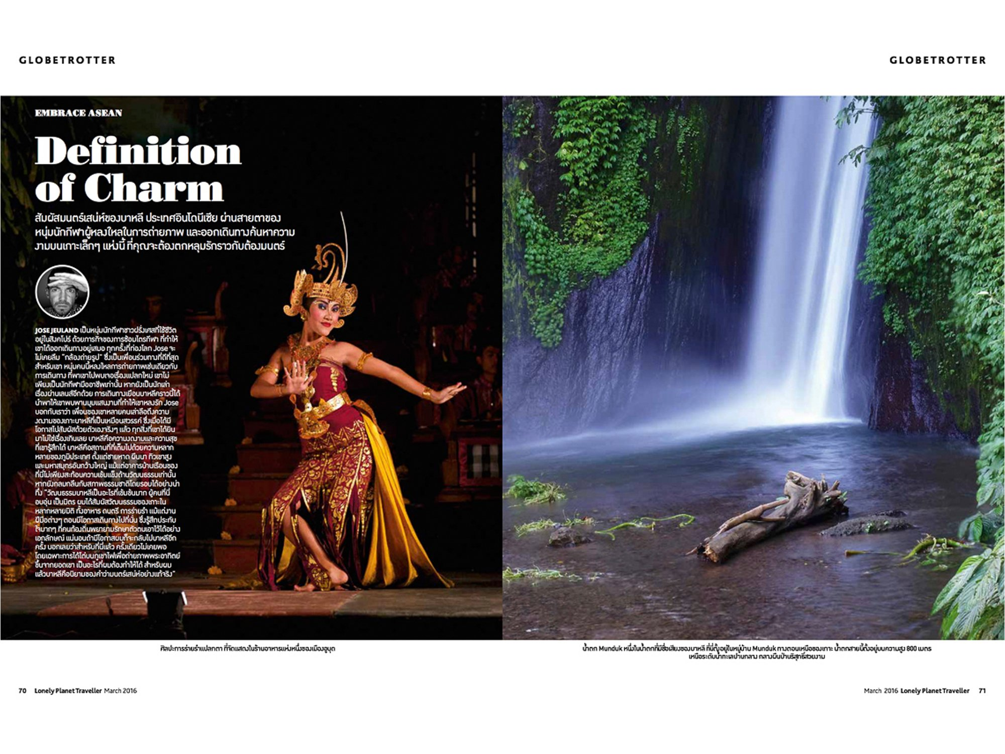 Bali Lonely Planet Thailand jose jeuland Photographer Asia