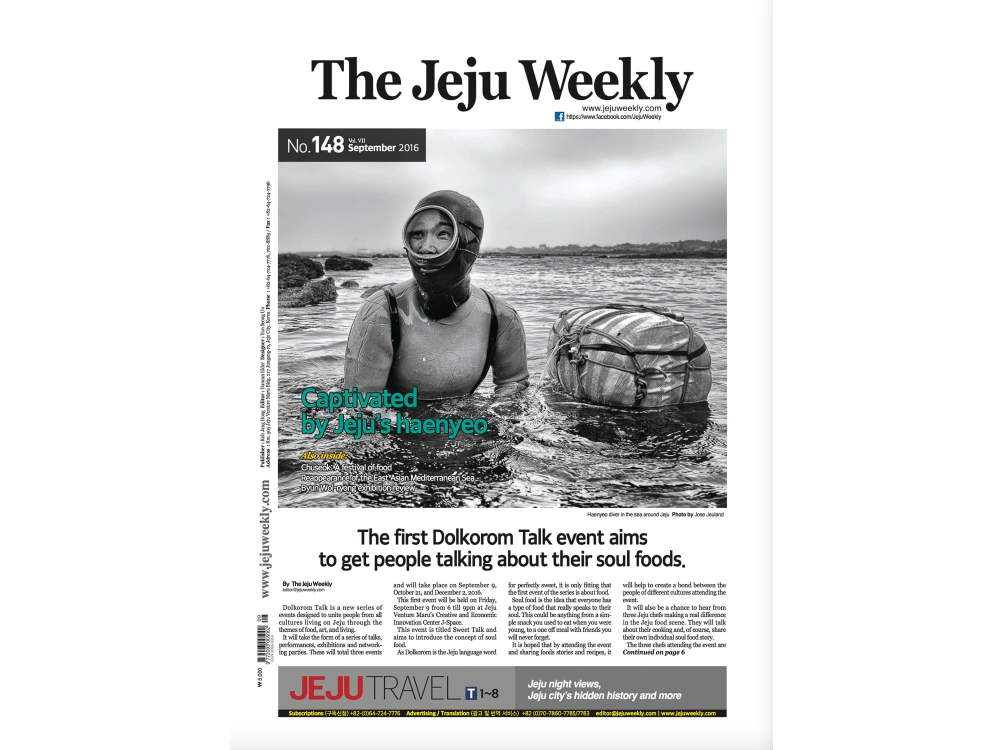 Jose Jeuland Triathlete Photographer The Jeju Weekly newspaper Haenyeo cover