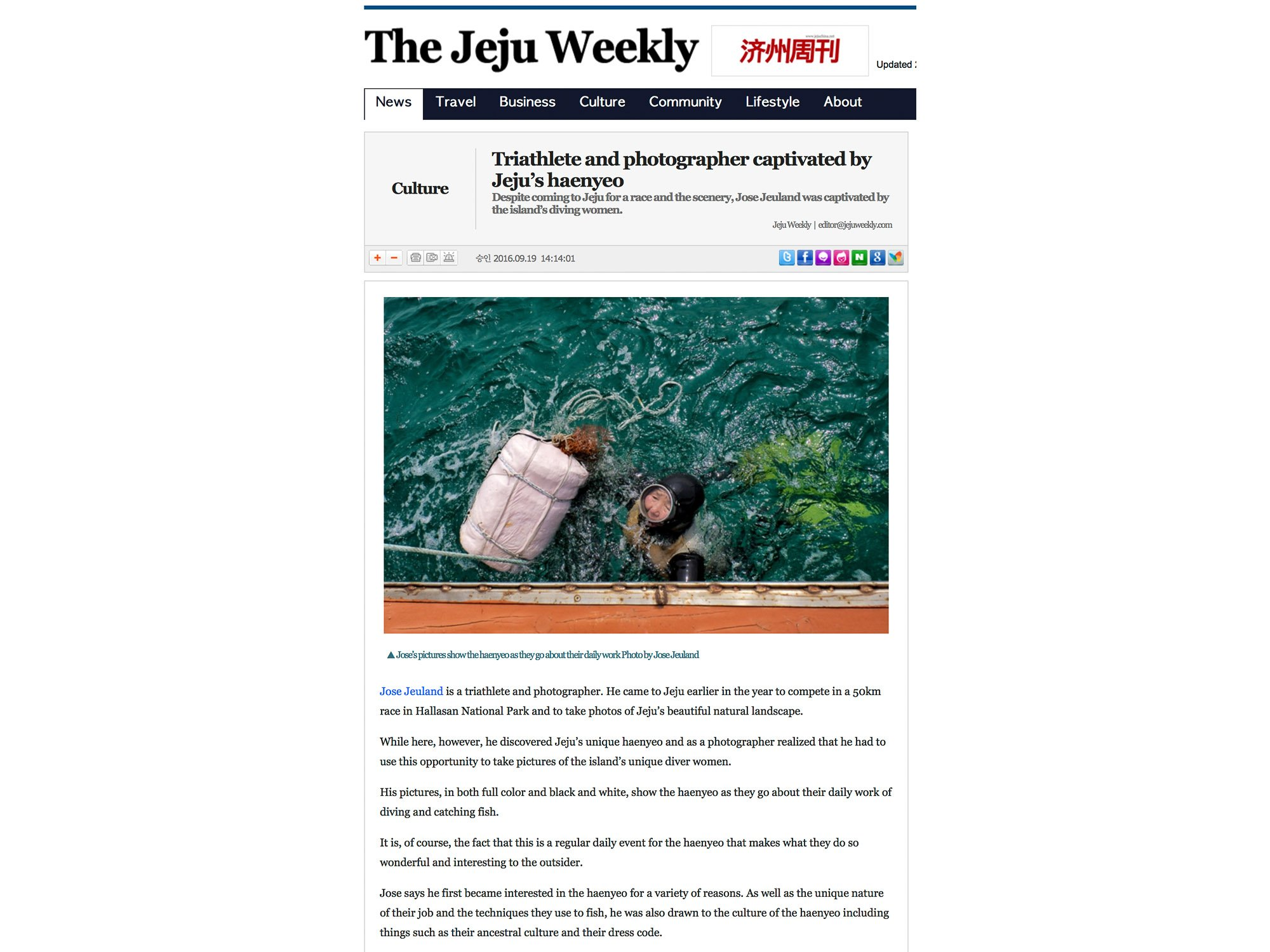 Jose Jeuland JeJu Weekly Haenyeo Article Photographer Triathlete newspaper