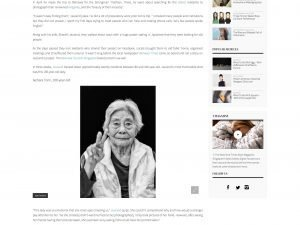 New, York, Times, Style, Magazine, Singapore, Jose, Jeuland, Japan, Okinawa, photography, Old, Folks, Centenarian,
