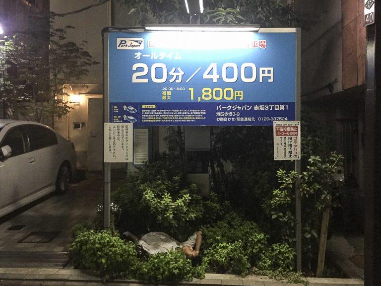 FUJIKINA launch FUJIFILM Tokyo JAPAN 2017 drunk nap sleep