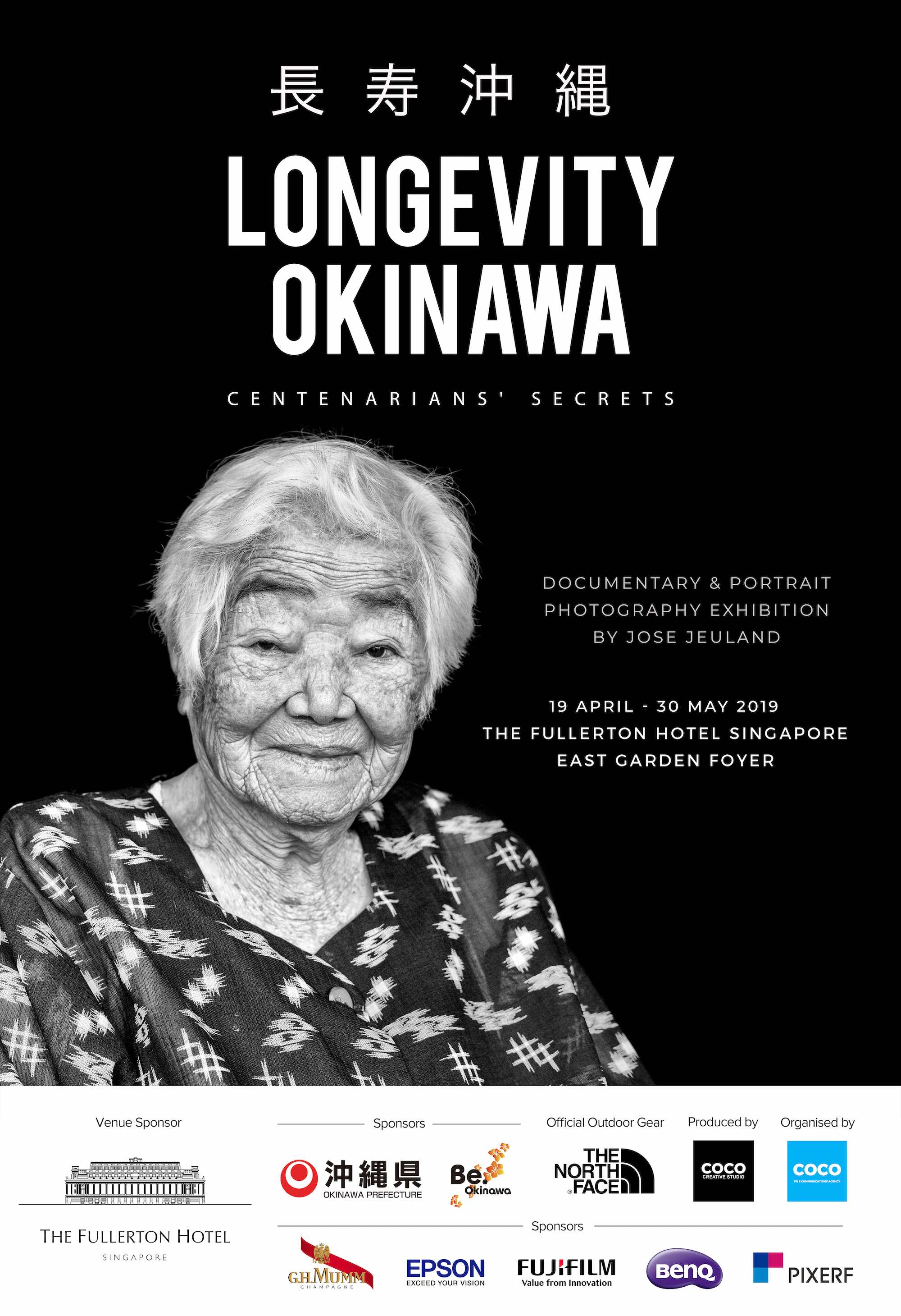 Official Poster for the Photography Exhibition – Longevity Okinawa