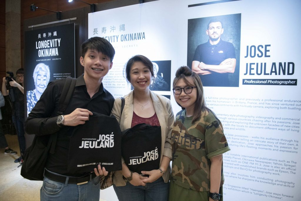 photography Exhibition singapore fine art prints jose jeuland The North Face