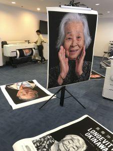 Epson surecolor sc-p10070 printer photography exhibition singapore printing process