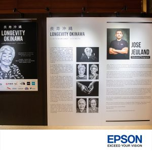 Epson printer photography exhibition singapore Jose Jeuland Photographer