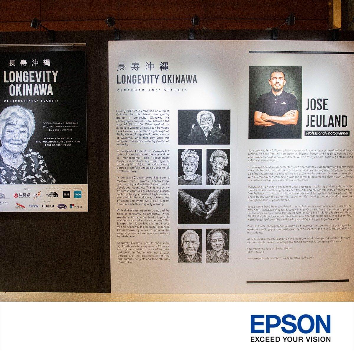 Epson printer photography exhibition singapore Jose Jeuland Photographer