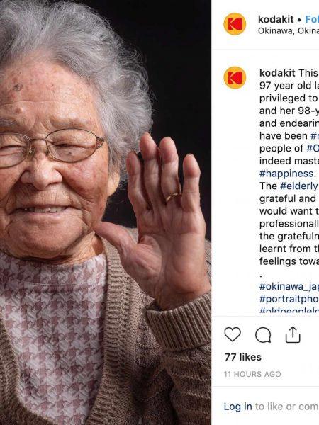 Kodakit kodak jose jeuland documentary commercial photographer singapore okinawa longevity