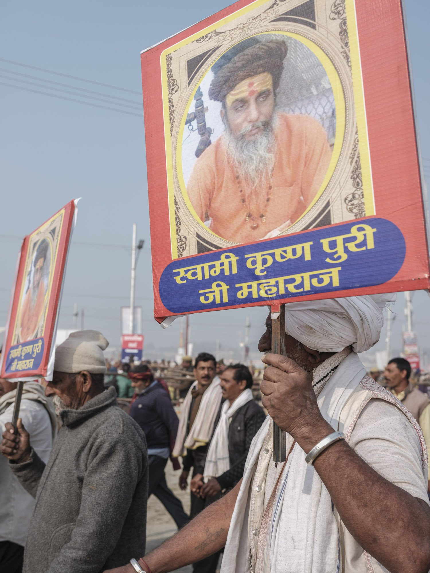 baba picture print crowd 4 February pilgrims Kumbh mela 2019 India Allahabad Prayagraj Ardh hindu religious Festival event rivers photographer jose jeuland photography