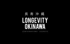 logo Longevity Okinawa documentary film by jose jeuland photographer centenarian health living