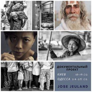 Portrait Photography Workshop By Jose Jeuland 2020 in Ukraine