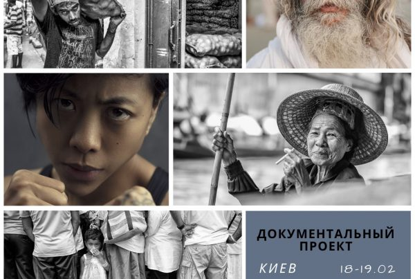 Portrait Photography Workshop By Jose Jeuland 2020 in Ukraine