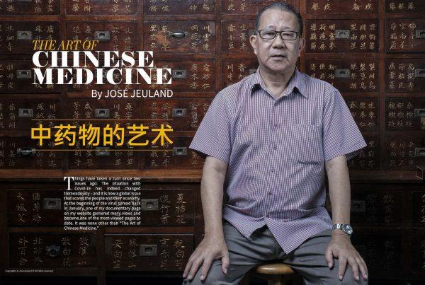 Lens Magazine Chinese Medicine April 2020 Photography Jose Jeuland Photographer Singapore 1