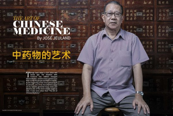 Lens Magazine Chinese Medicine April 2020 Photography Jose Jeuland Photographer Singapore 1