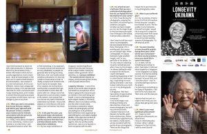 Lens Magazine Issue 64 Jan 2020 Jose Jeuland Photography documentary contributor interview Fujifilm x-photographer singapore Haenyeo Jeju Island Women Divers Okinawa Longevity 15-16