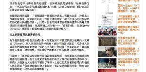Read Taiwan Longevity Okinawa Jose Jeuland 2