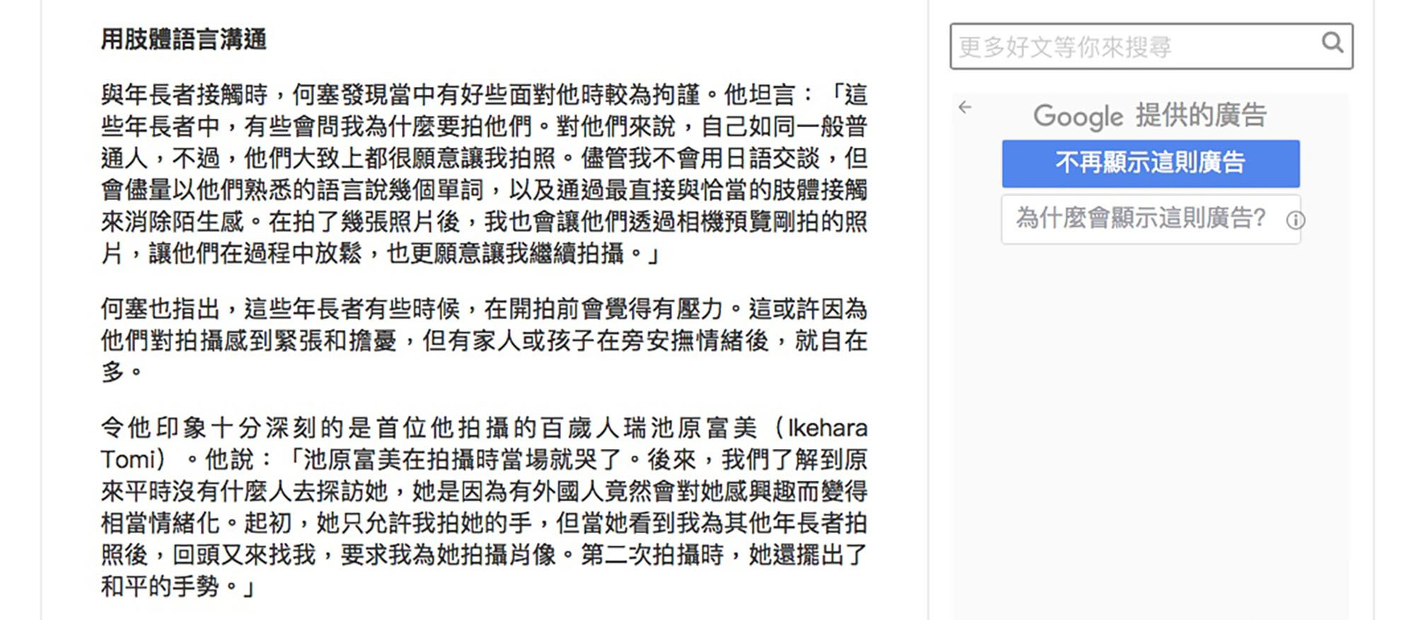 Read Taiwan Longevity Okinawa Jose Jeuland 3