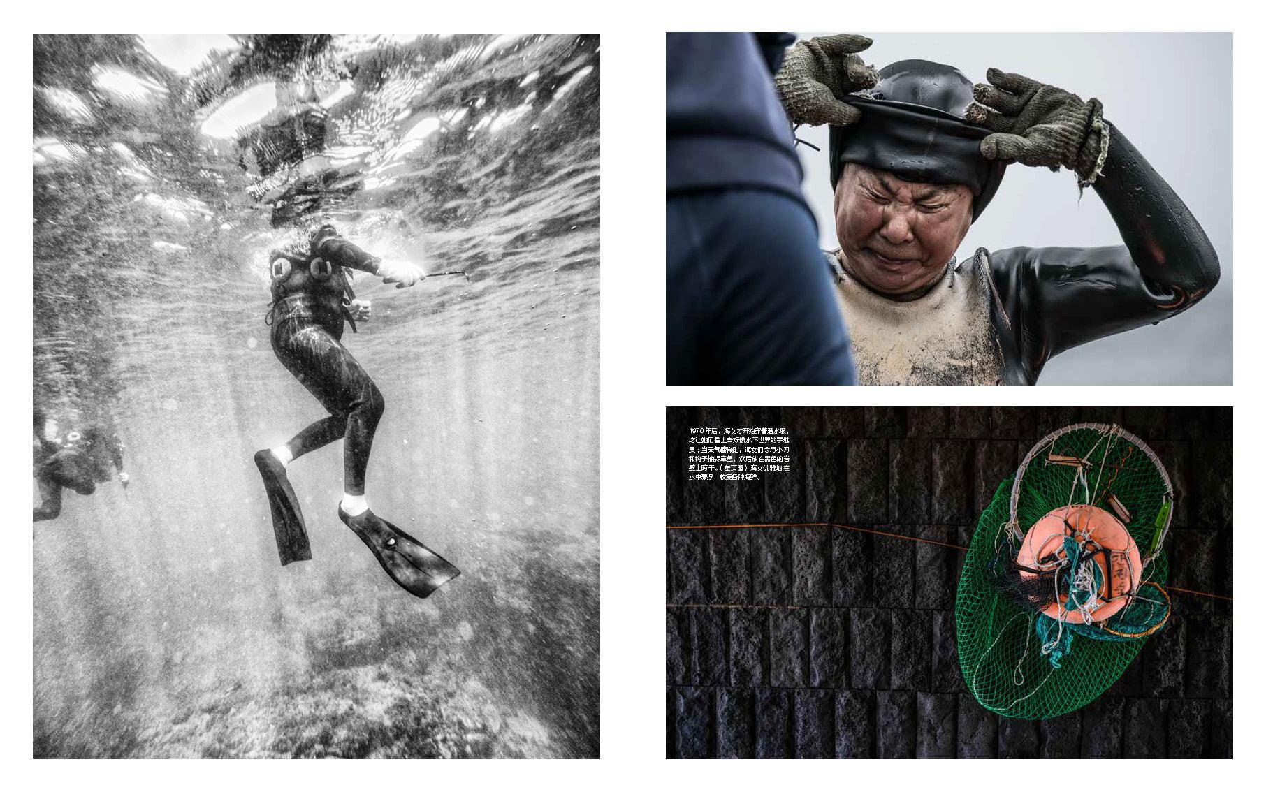 National Geographic China Haenyeo Women Divers Documentary Photography Jose Jeuland 3